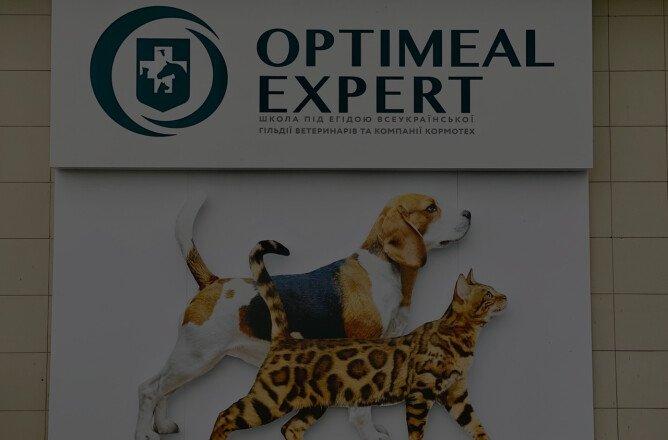 OptiMeal Expert