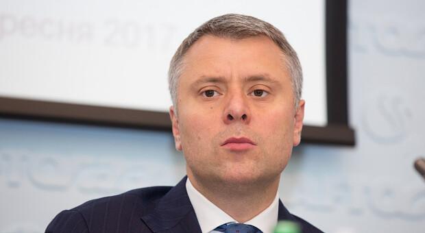 Вітренко пообіцяв ринкову ціну на газ нижче за 7 гривень до кінця 2021 року