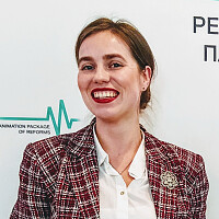 Алина Серга