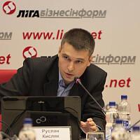 Руслан Кисляк