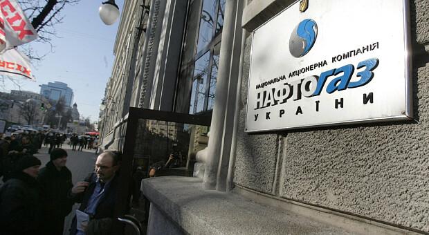 Суд запретил клона «Нафтогаза»