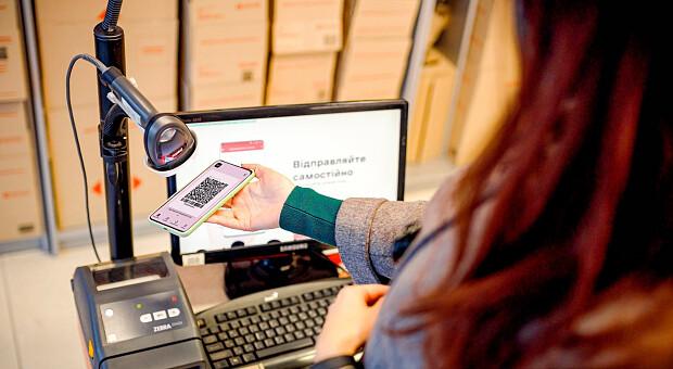 «Нова Пошта» запустила перекази у Western Union: як відправити та отримати гроші