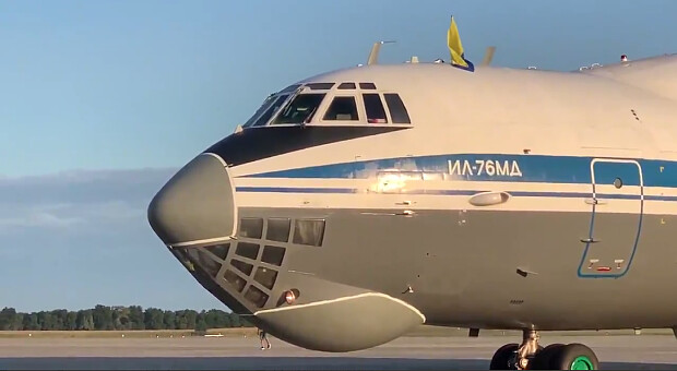 Украинский самолет вывез из Афганистана 83 человека
