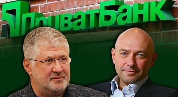 У США відхилили позов Коломойського про відшкодування збитків Приватбанку