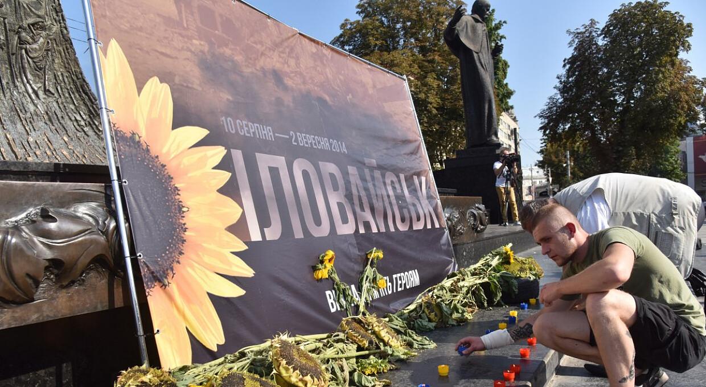 День памяти Иловайска. Какие вопросы остались без ответа спустя 7 лет