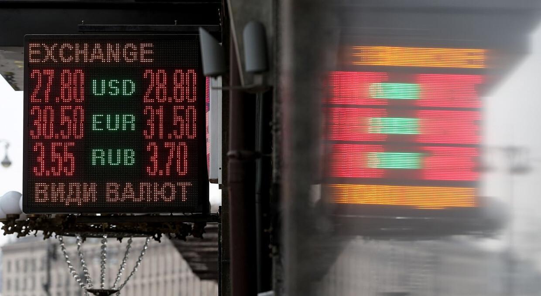 Последние дни для покупки долларов. Что будет с курсом валют в сентябре