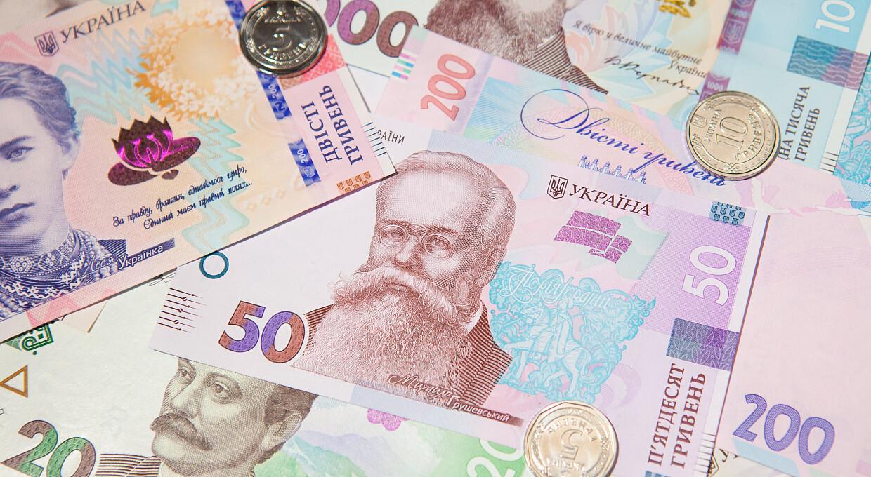 Увеличение ВВП на 4% и инфляция на уровне 10%: Марченко надеется на рост украинской экономики в 2021 году