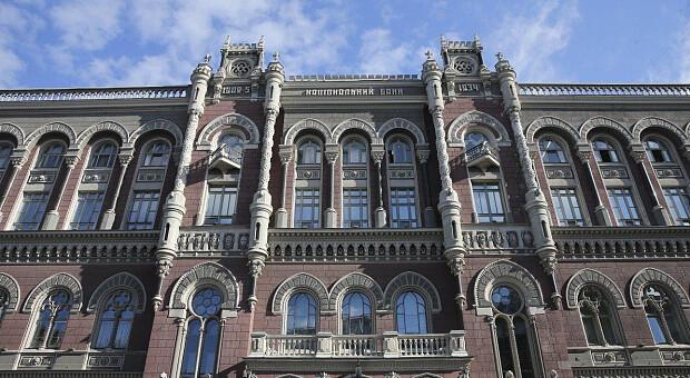 НБУ позволит банкам рефинансировать бюджет за счет еврооблигаций Украины