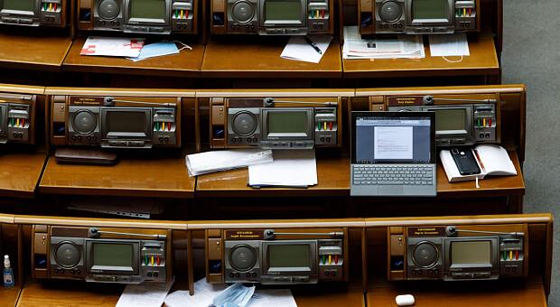 Рада легалізувала віртуальні активи в Україні: що зміниться
