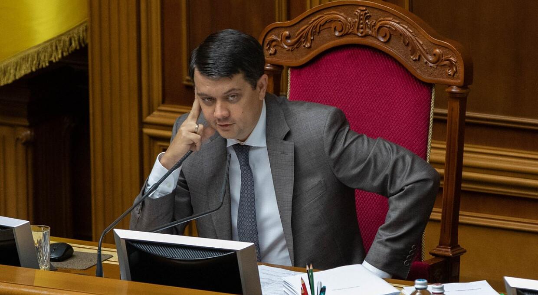 Возможная отставка Разумкова: что говорят депутаты и эксперты
