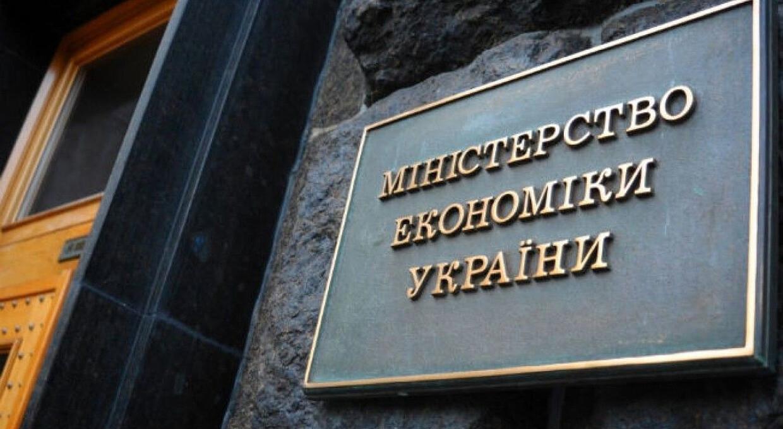 Регулювання інфляції обліковою ставкою НБУ є неефективним — Мінекономіки