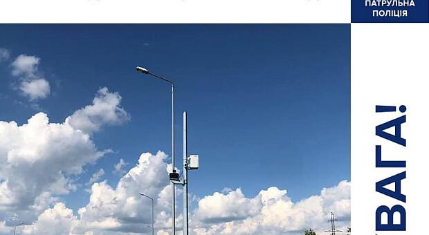 На дорогах установили еще 20 камер автофиксации