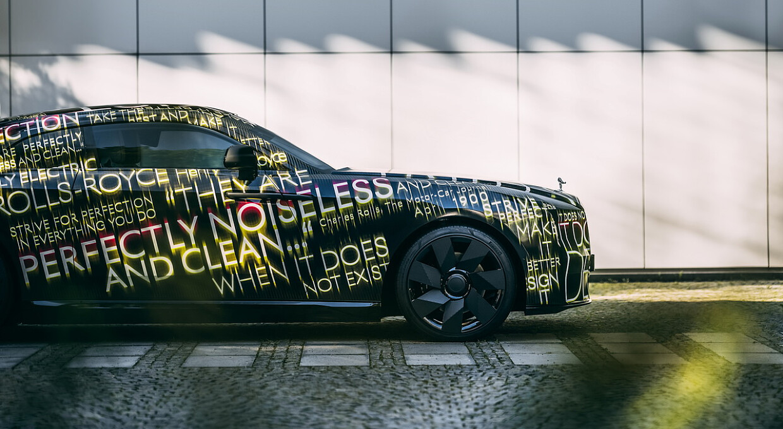 Первый электрический Rolls-Royce выйдет на рынок в 2023 году