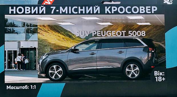 Топ-10 сімейних автомобілів на ринку України