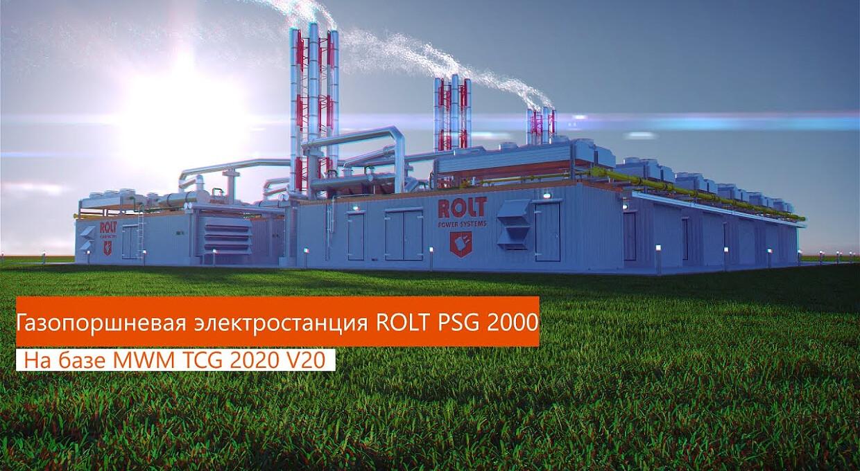 Кабмин упростил условия строительства газовых ТЭС для баланса нестабильной работы ВИЭ