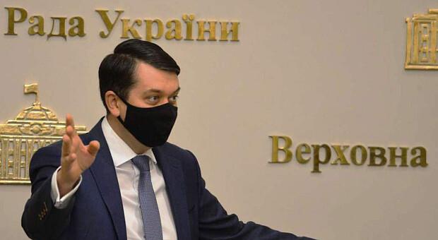 Дмитра Разумкова понизили до простого депутата