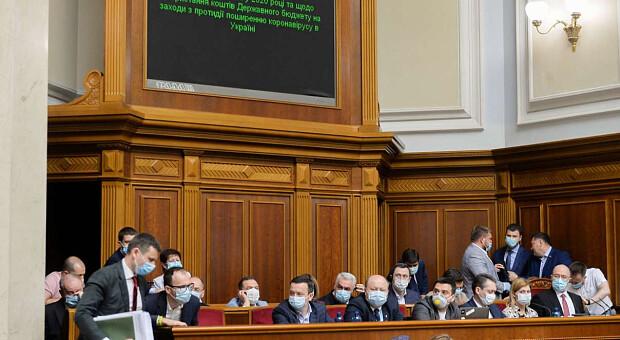 Рада приняла закон о привлечении инвестиций: что изменилось