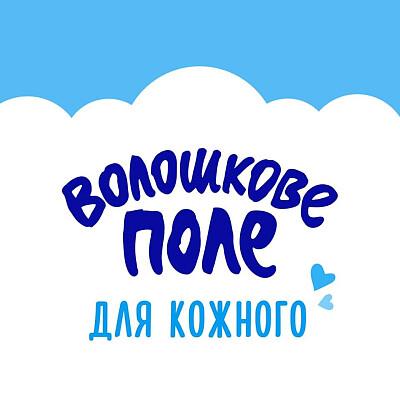 Voloshkove Pole logo