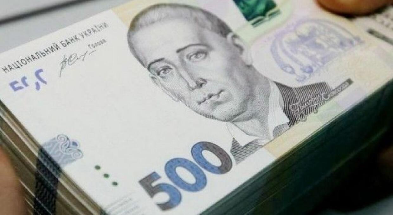Із вересня мінімальна зарплата в країні буде 5000 грн – Шмигаль