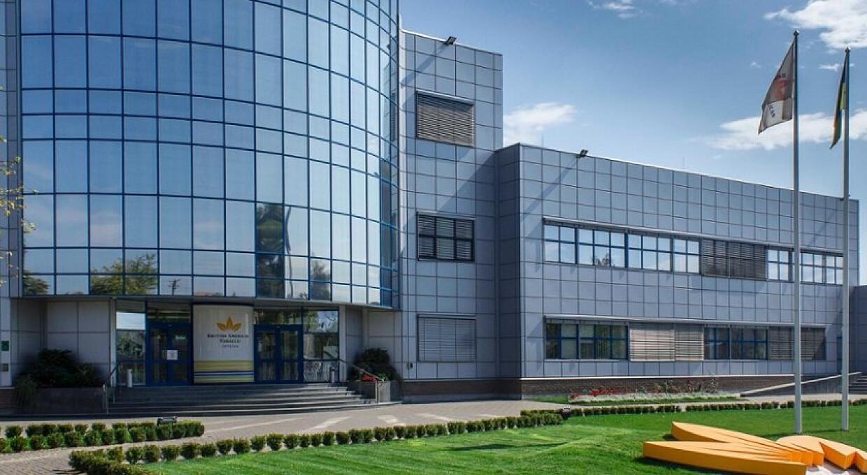 «Бритиш Американ Тобакко» обратилась к Зеленскому пояснить угрозу национализации фабрик группы
