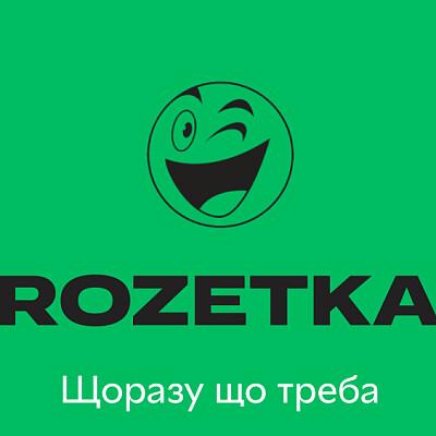 Rozetka.ua logo