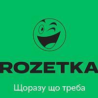 Rozetka.ua Лого