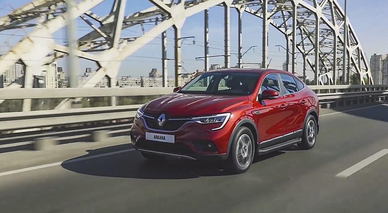 Renault Arkana запорожской сборки будет стоить от 468 тыс. грн