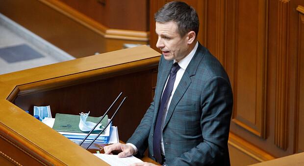В Раду внесли постановление об отставке министра финансов Марченко